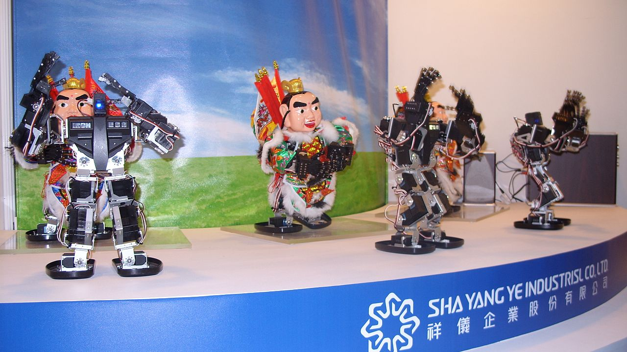 6.17.Chinese.robots.2012TYACGC_Day1_SYY_Industrial_CC_Showcase