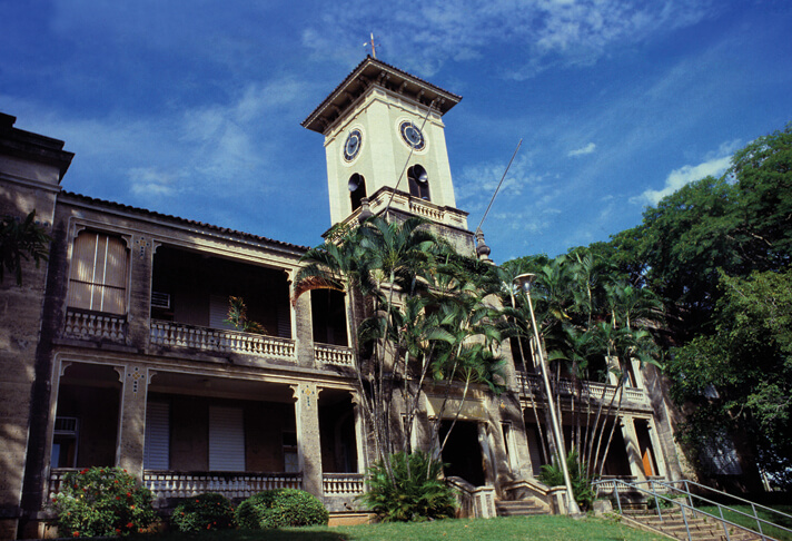 University-of-Puerto-Rico-Mayaguez-Best-Value-Colleges-Puerto-Rico
